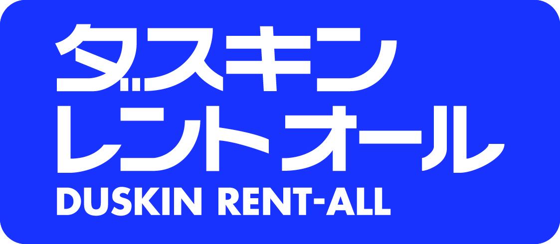 ダスキンレントオール仙台イベントセンター