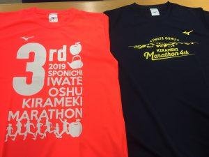 Tシャツ比較(2019大会と2020大会)