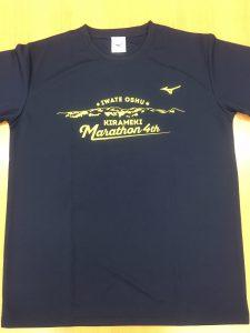 2020大会Tシャツ(試作品)